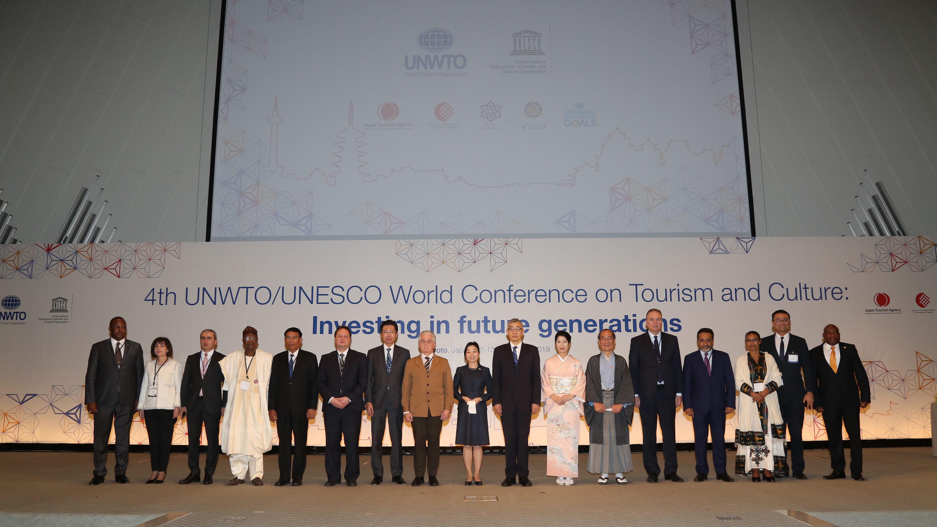 Quatrième Conférence mondiale de l'OMT et de l'UNESCO sur le tourisme et la culture : investir dans les générations futures