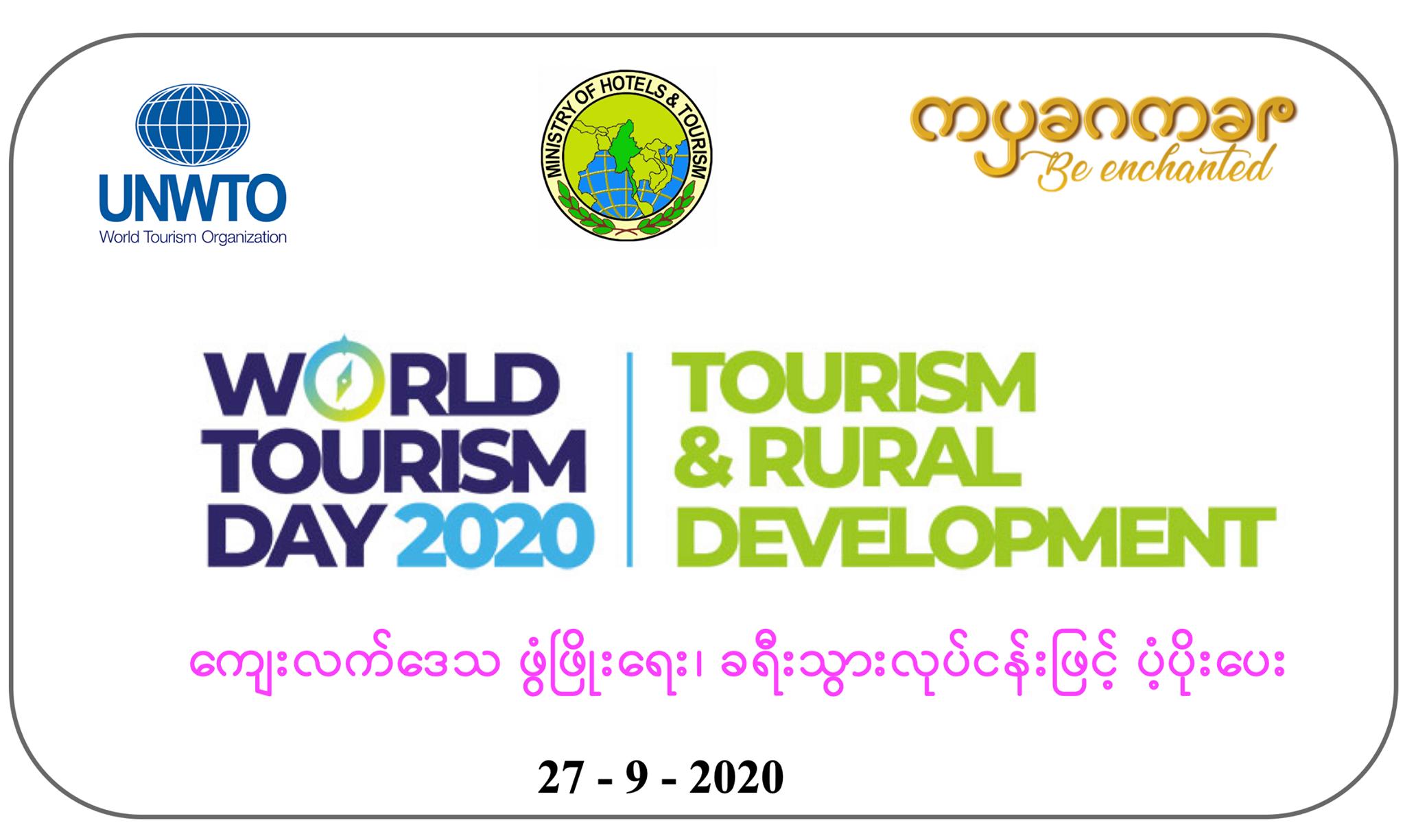 World Tourism Day 2020, Myanmar