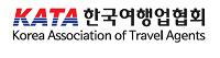 Korea Association of Travel Agents (KATA)