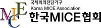 Korea MICE Association