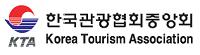 Korea Tourism Association