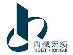 Tibet Hongji Group