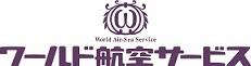 World Air-Sea Service Co., Ltd.