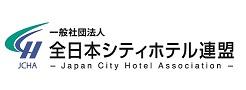 Japan City Hotel Association