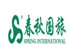 Shanghai Spring International Travel Service Group Co., Ltd.