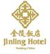 Jinling Holdings