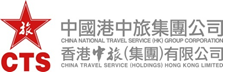 China National Travel Service (HK) Group Corporation