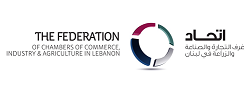 The Federation of Chambers of Commerce, Industry & Agriculture in Lebanon (FCCIAL)