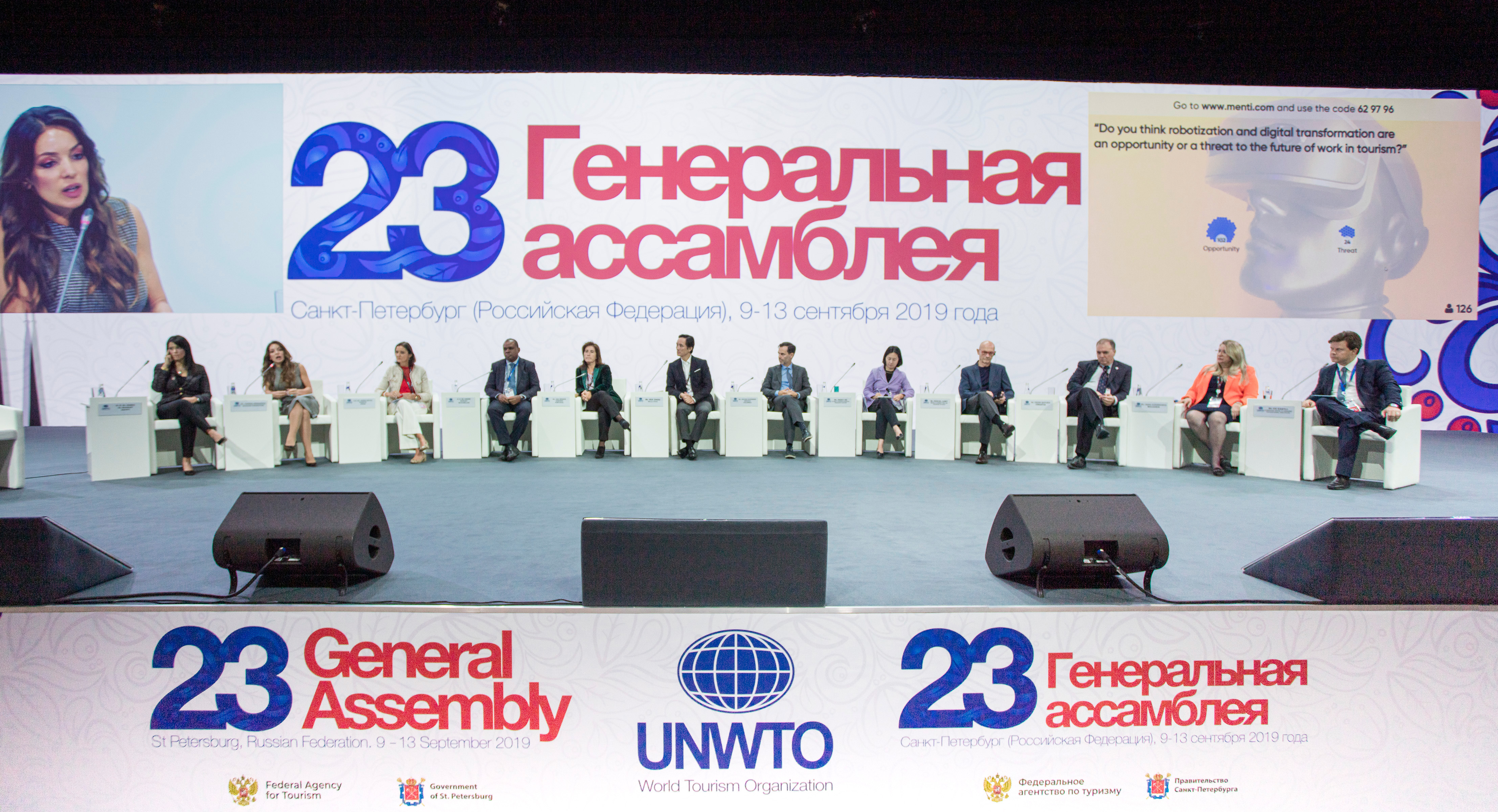 Tourism has 'Life-Changing Potential' - World Tourism Organization General Assembly