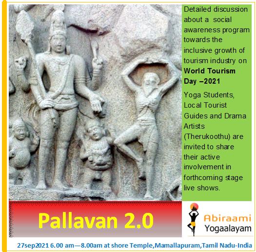 Pallavan 2.0