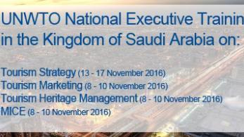 Arabie Saoudite sera l'hôte de quatre cours de l'OMT