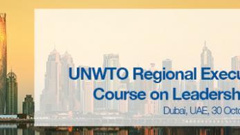 """Cerrado el curso de la capacitación de la OMT en UAE  sobre """"Liderazgo en Turismo"""""""
