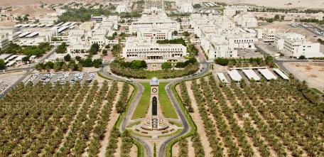 UNWTO.TedQual Certification - Sultan Qaboos University