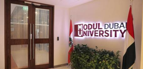 UNWTO.TedQual Certification - Modul University Dubai