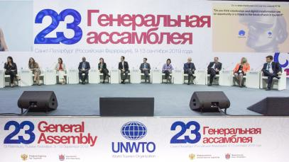 Ministerial Debate on Education and Employment in Tourism