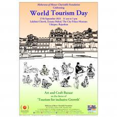 City Palace, Bhatiyani Chotta, Udaipur, Udaipur - 313001, Rajastán, India