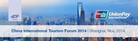 China International Tourism Forum