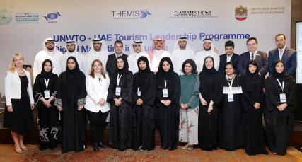 "Inaugurated the UNWTO/UAE Tourism Leadership Programme in United Arab Emirates on ""Digital Marketing in Tourism"""