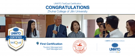 UNWTO.TedQual Certification - Zhuhai College of Jilin University