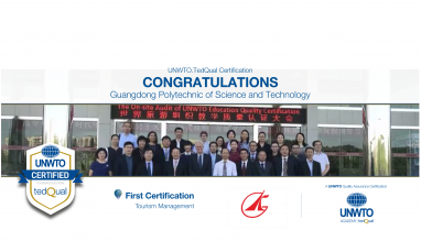 UNWTO TedQual Certification - Guangdong Polytechnic of Science and Technology