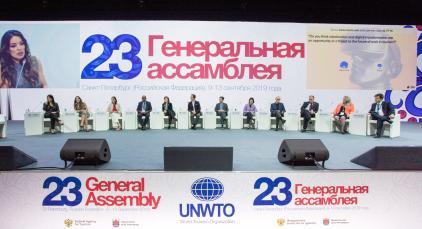 Le tourisme «a le potentiel de changer la vie» - Assemblée générale de l'Organisation mondiale du tourisme