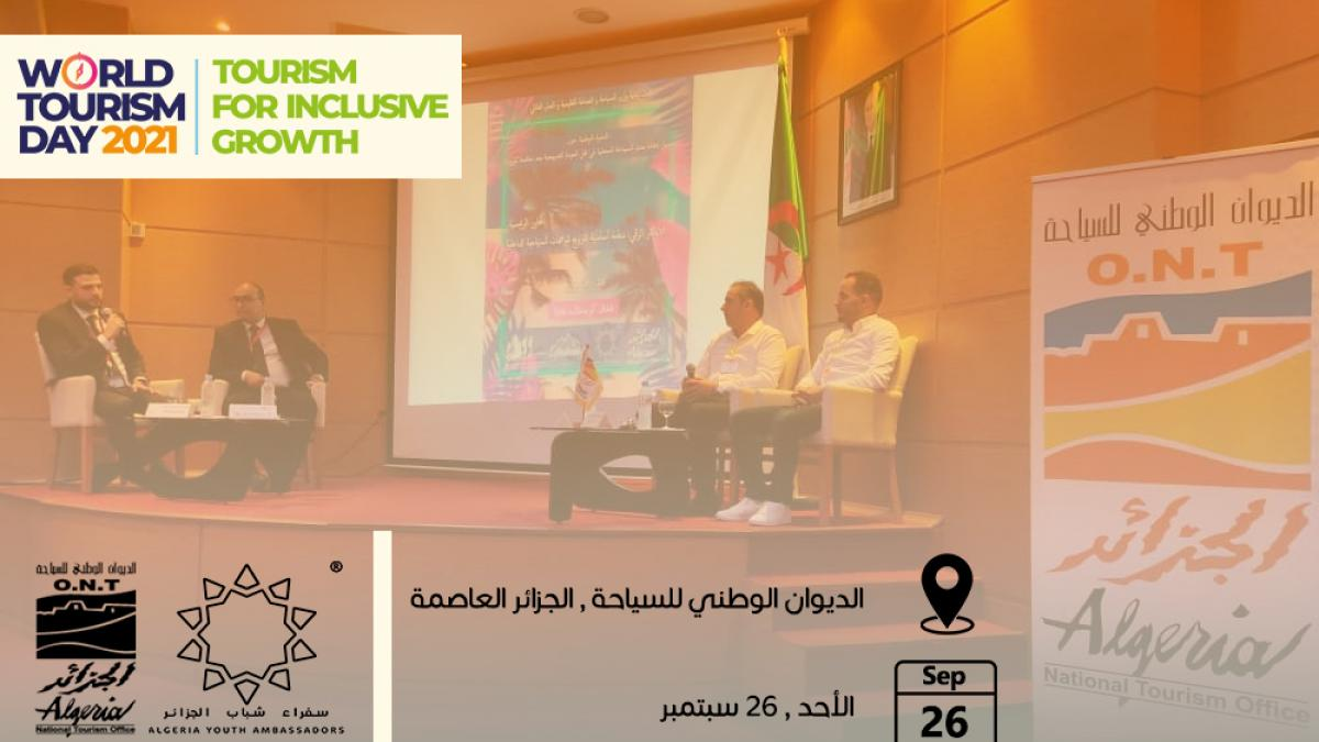 Algeria Youth Ambassadors conference on WTD 2021 | ONT