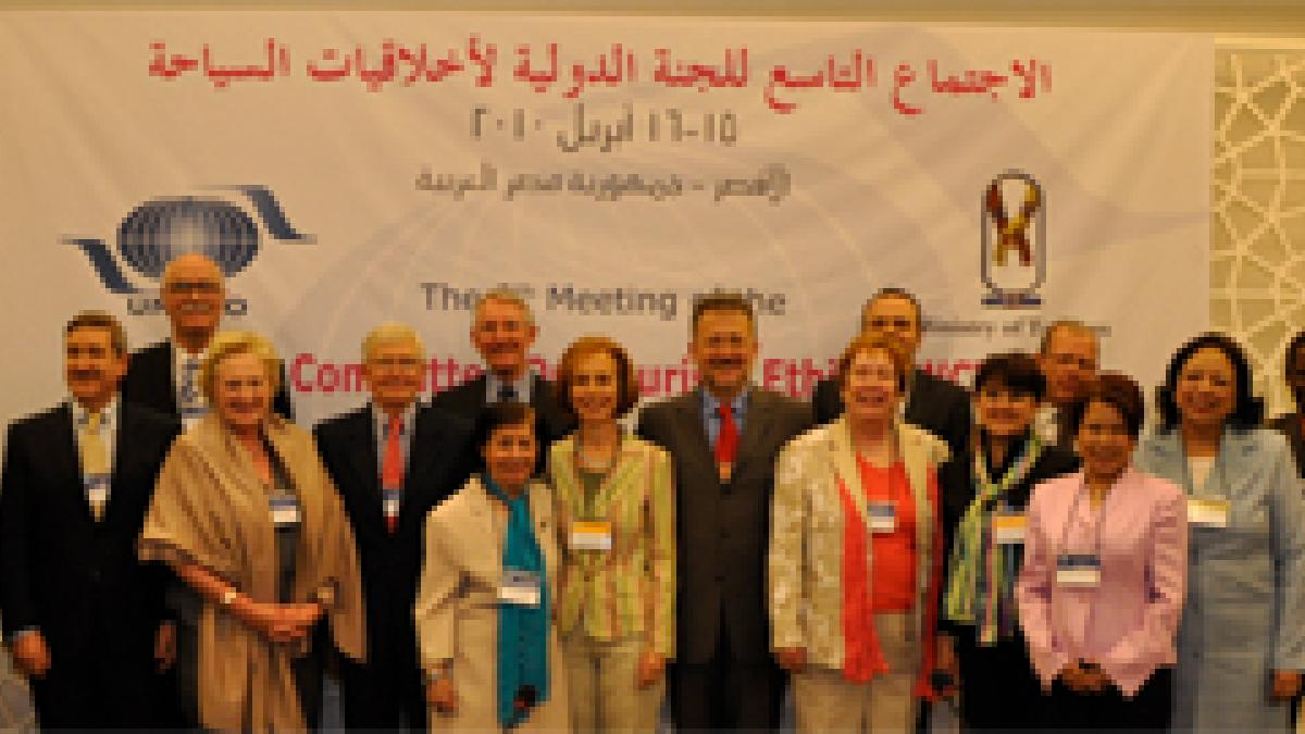 Ninth Meeting of the World Committee on Tourism Ethics