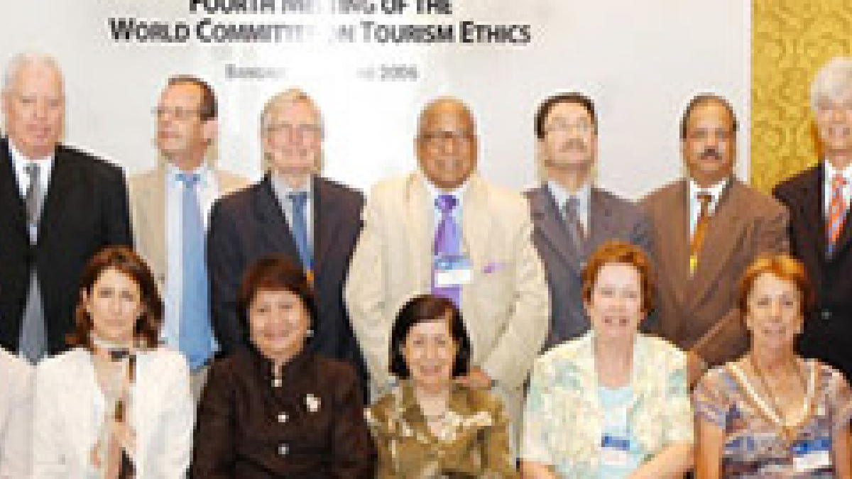 Fourth meeting of the World Committee on Tourism Ethics