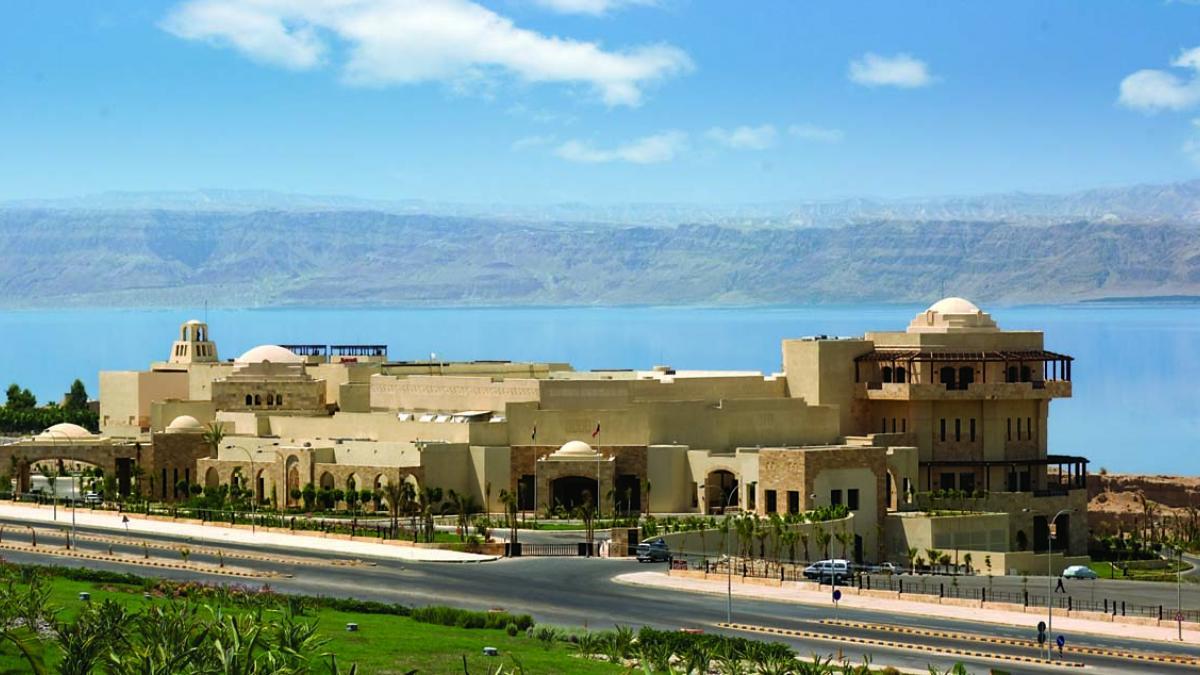 Conferencia Internacional sobre  «Cómo aprovechar las oportunidades del mercado turístico en tiempos de cambios rápidos»