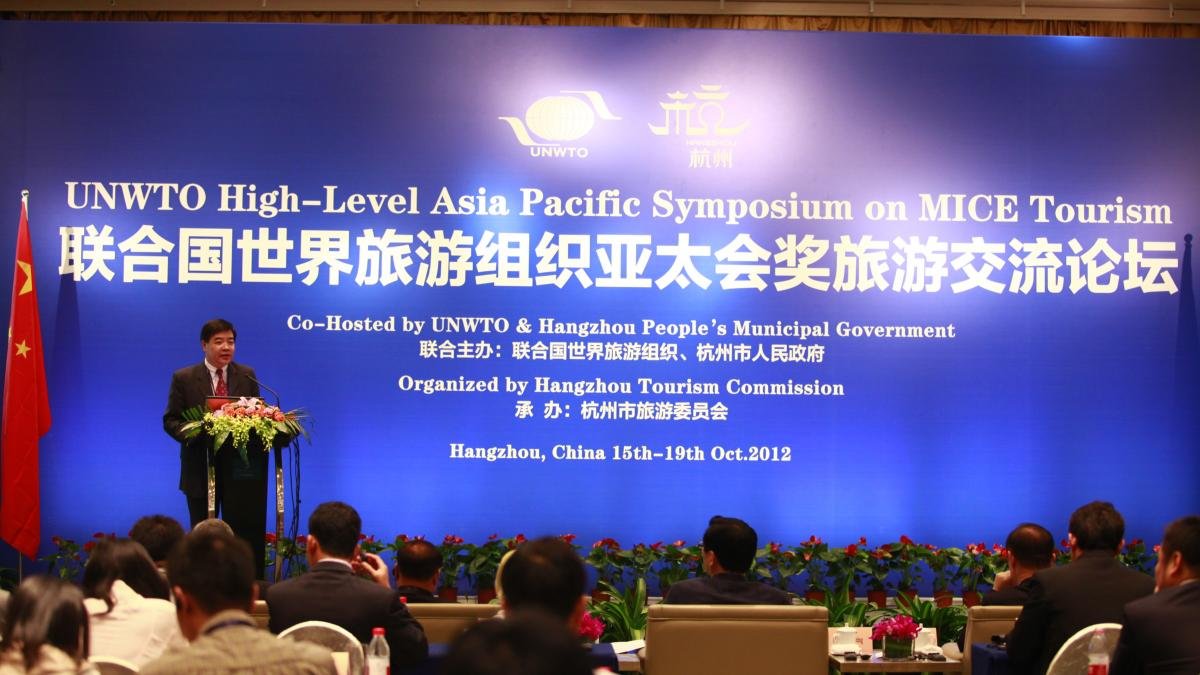 Hangzhou Hosts High-Level Asia Pacific MICE Symposium