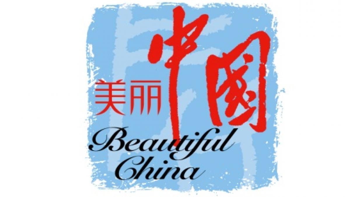 China Unveils New Tourism Logo