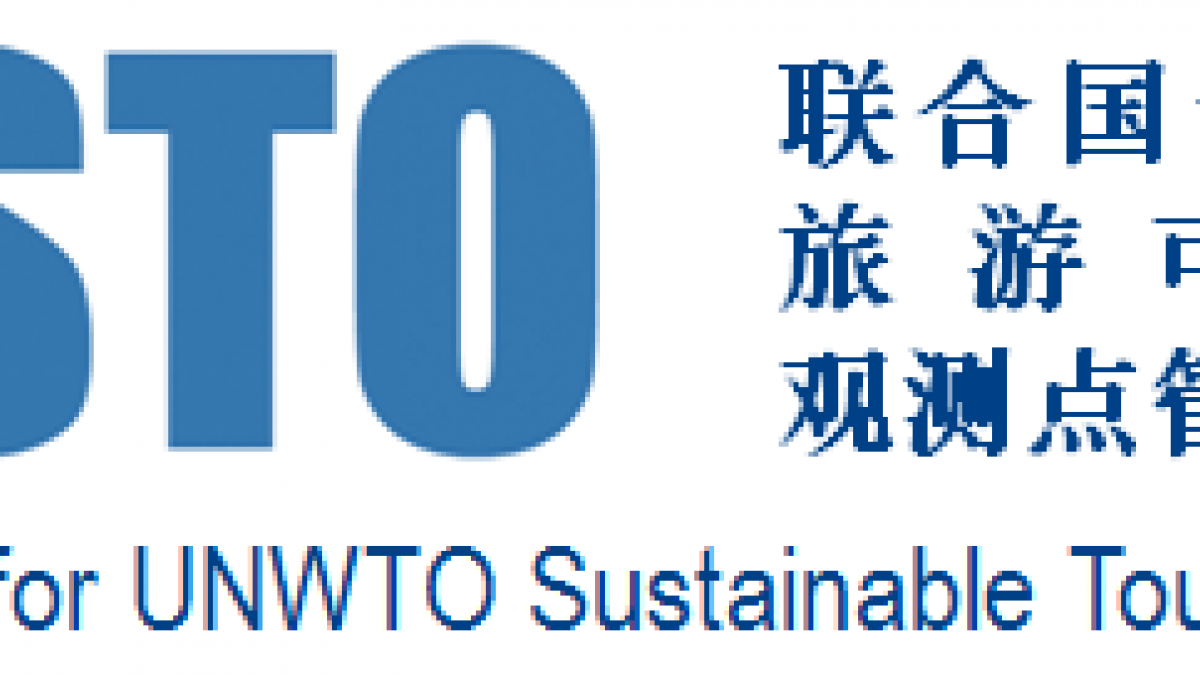 Call for Application - International Internship at Monitoring Centre for UNWTO Sustainable Tourism Observatories (MCSTO)