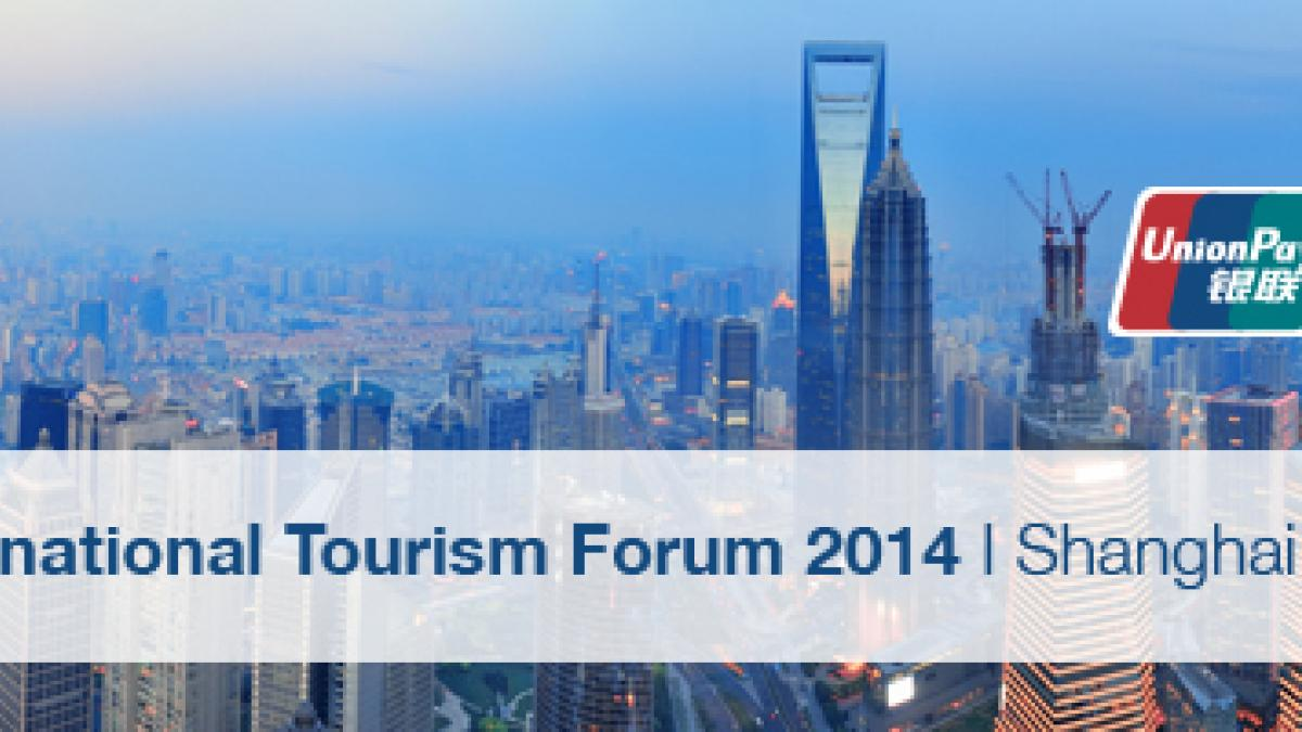 China International Tourism Forum