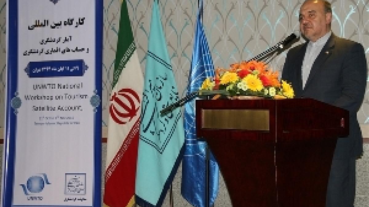 UNWTO Prepares Iran for the Establishment of TSA