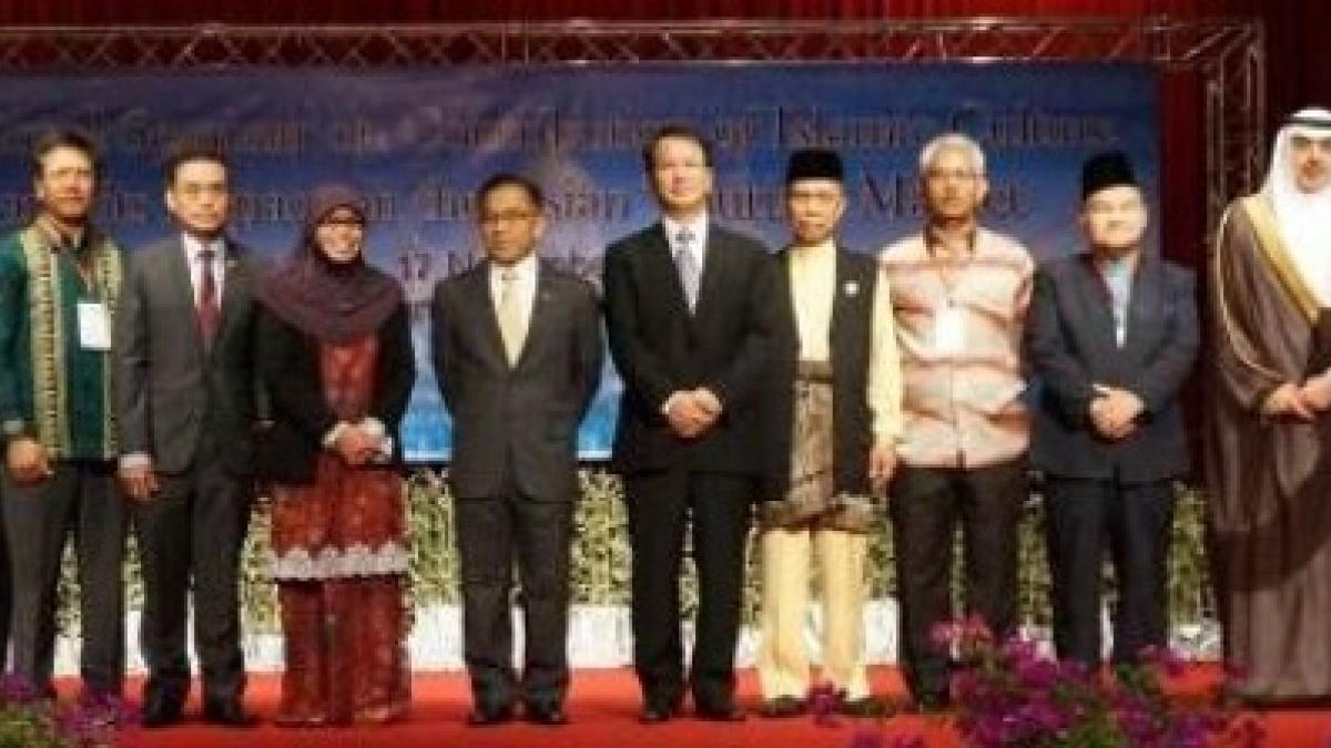Regional Seminar on Contribution of Islamic Culture and its Impact on the Asian Tourism Market