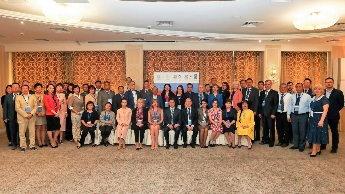 "Central Asian Silk Road Sub-Regional Meeting:""Reinforcement of sub-regional management coordination and knowledge"""