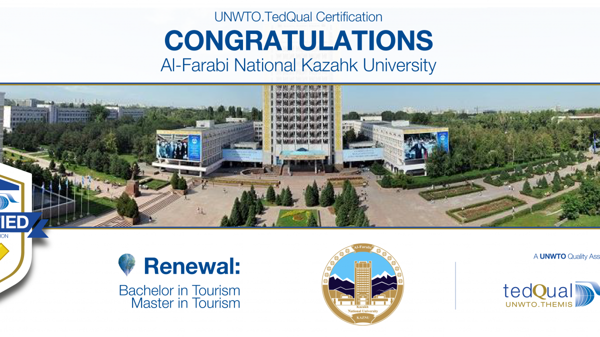 UNWTO.TedQual Certification 2017 - Al-Farabi National Kazahk University