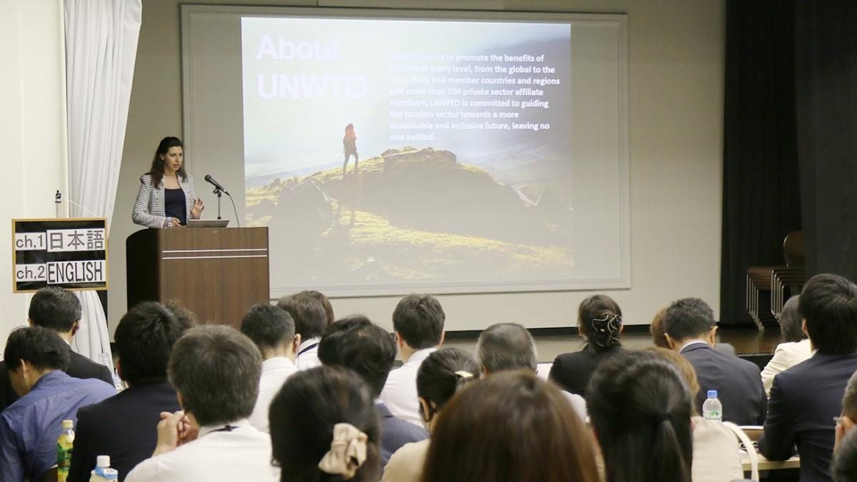 UNWTO Academy Seminar in Japan on Destination Management and UNWTO.QUEST