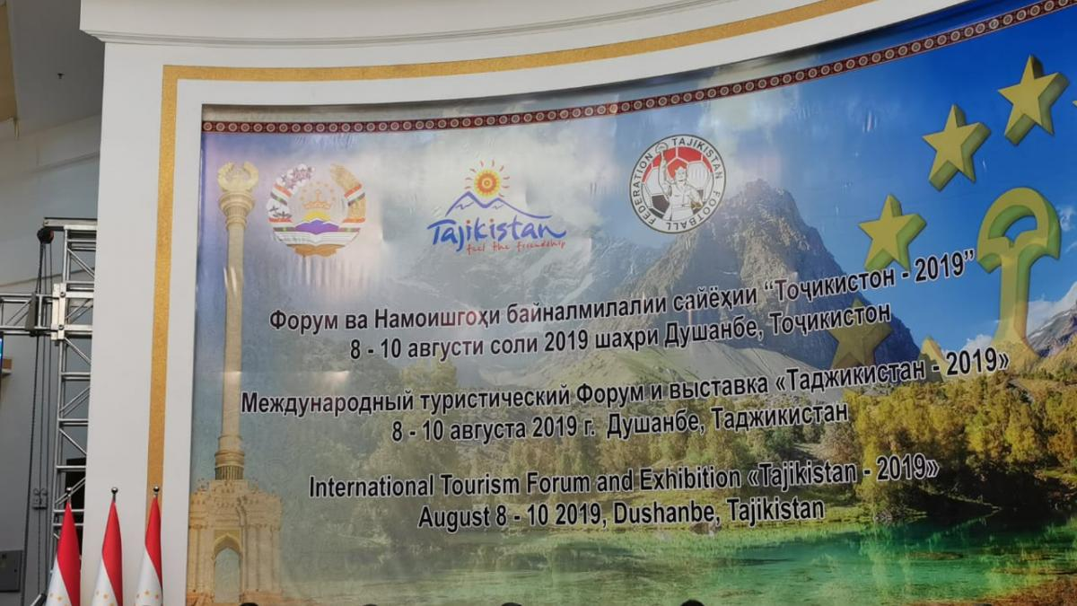 "UNWTO strengthens its cooperation with Tajikistan during the ""International Tourism Forum and Exhibition"""", held on 9 August 2019 in Dushanbe, Tajikistan"