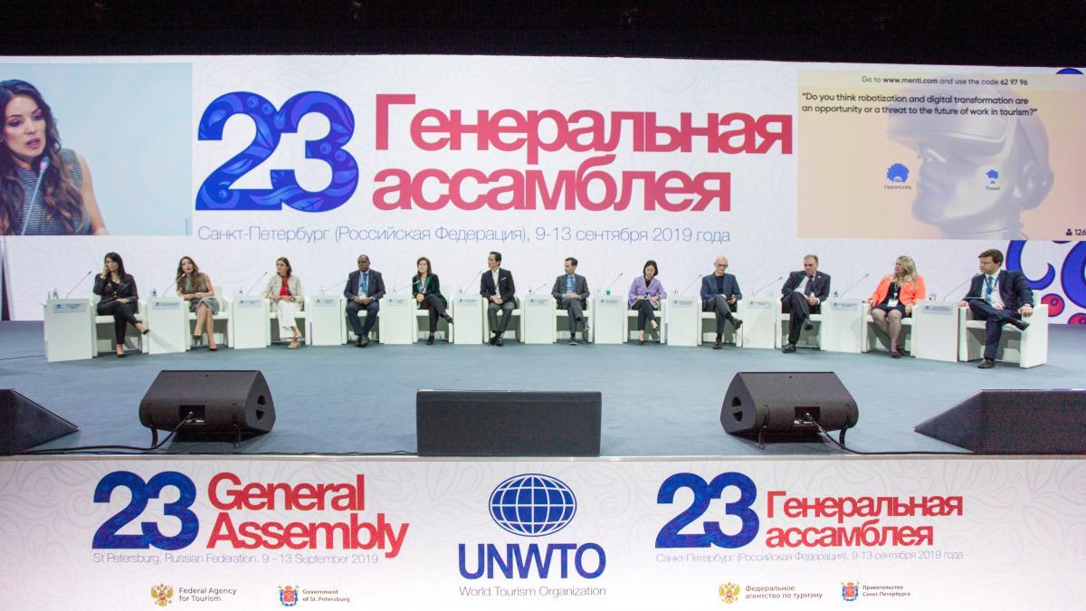 El turismo tiene «la capacidad de cambiar vidas»: Asamblea General de la Organización Mundial del Turismo